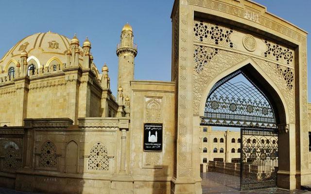 Ramazan ayının başlayacağı tarix açıqlanıb